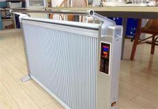 工作状态下的碳晶电暖器迷人