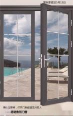 长沙断桥铝门窗阳光房重型推拉门