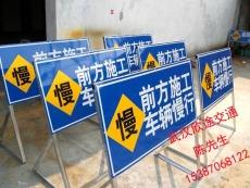 道路施工都须在工地前方放置施工提示牌