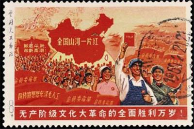 1953年蓝军邮哪家公司有实力拍