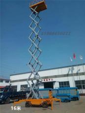 重庆8/10米液压升降车 工程升降梯图