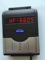 IC卡控水器澡堂淋浴控制器智能插卡水龙头