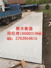 南京地磅生产厂家-南京地磅价格