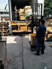 廣州到新加坡海運散貨拼箱雙清送貨上門拼團