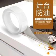 廚衛防水防霉雙面膠     隱形多功能能掛鉤