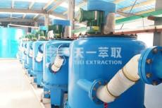 湿法提取铂钯元素的萃取设备厂家