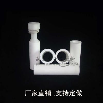 PSU型消声器滤芯 聚乙烯烧结滤芯