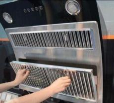 供青海大通油烟机清洗和西宁清洗价格