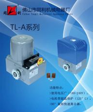 厂家直销 同利 伸缩门电机TL-370A