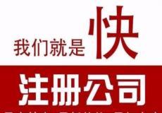 申请北京顺义工程测量资质要求和条件