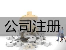 申請北京順義工程測量資質費用是多少