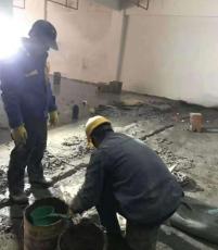 合肥地下室防水補漏-地下室滲水堵漏公司