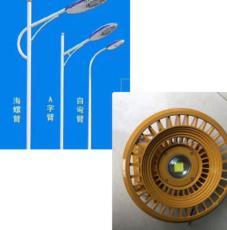 供青海汞燈泡和西寧格柵燈支架批發