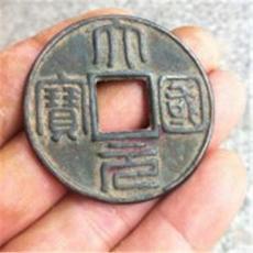 大元国宝市场价格多少钱大元国宝鉴定出手大
