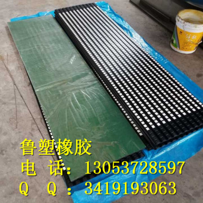 陶瓷胶板 阻燃陶瓷胶板