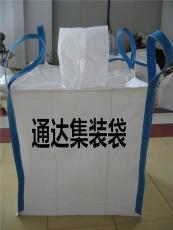 通達包裝專業定制各種出口類型集裝袋噸袋