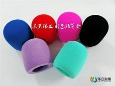 彩色植絨話筒套 10色麥克風聚氨酯海綿套