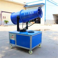 大同工地雾炮机30米风送式除尘雾炮机报价