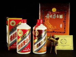 南雄回收茅台酒价格-53度茅台酒回收多少钱