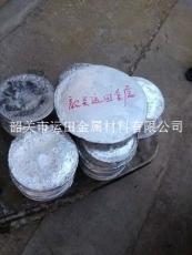 南京回收铟废料精铟回收铟块回收多少钱