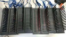 16口卡池M26卡池收碼機激卡器廠家直銷