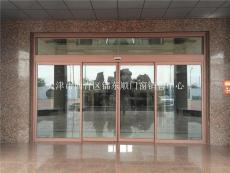 天津安装不锈钢感应门 不锈钢玻璃门