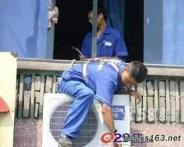 天津TCL空调厂家维修网点 专业移机加氟