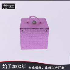 东莞美易达厂家直销手提两层式收纳箱