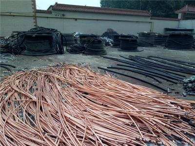 三門電纜回收三門電纜廢銅回收價格單
