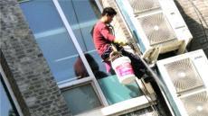 吊绳空调安装蜘蛛人空调清洗加氟检修