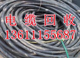 北京废铝回收 北京废铜回收 北京电缆回收