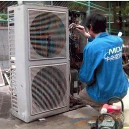 天津麦克维尔空调厂家维修 专业移机加氟