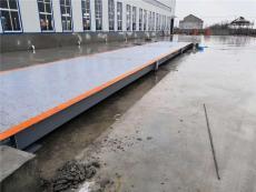 安徽合肥電子地磅供應廠家直銷維修電子地磅