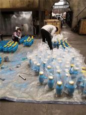 标准全焊接球阀A雄县标准全焊接球阀厂