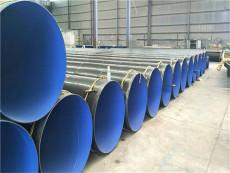 污水3PE防腐钢管生产厂家