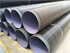 地埋式3pe防腐钢管市场价格报价