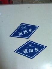 武汉袖章制作  彩色袖章制作  魔术贴袖章制