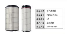 上海鸿曼空气滤清器 pu2846爪无丝