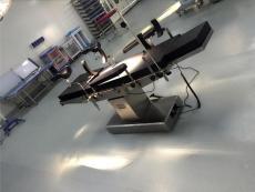 C型臂手術床 骨科手術床 電動手術床 可平移