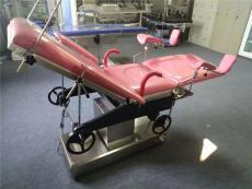 婦科檢查床 電動手術床 婦科產床 分娩chuan