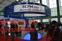 2019中国大型防火材料及防火电缆展 第一展