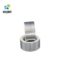 青島鋁箔膠帶廠家可定制各種規格鋁箔膠帶