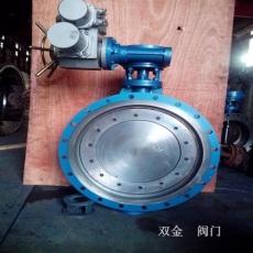 D341X煤氣蝶閥廠家