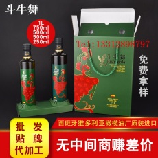 500ml西班牙原裝原瓶進口特級初榨橄欖油