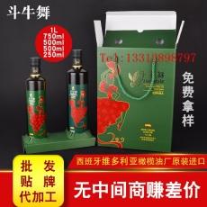 500ml西班牙原装原瓶进口特级初榨橄榄油