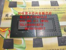 大量收售GPUSR0ZP 福建省宁德市寿宁县