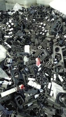 江阴市PCTFE机头料回收公司F46回收专业报价