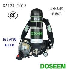 道雄 RHZK6.8CCCF空气呼吸器