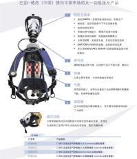 个人防护装备呼吸防护携气式呼吸防护器