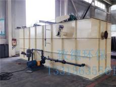 致德环保溶气气浮机 气浮机生产